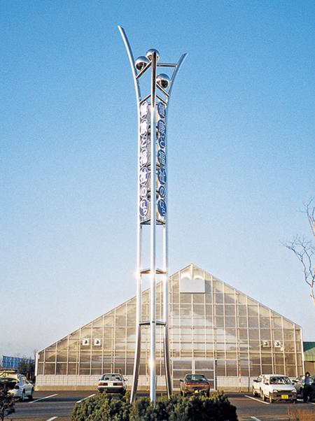 標茶町シンボルタワー