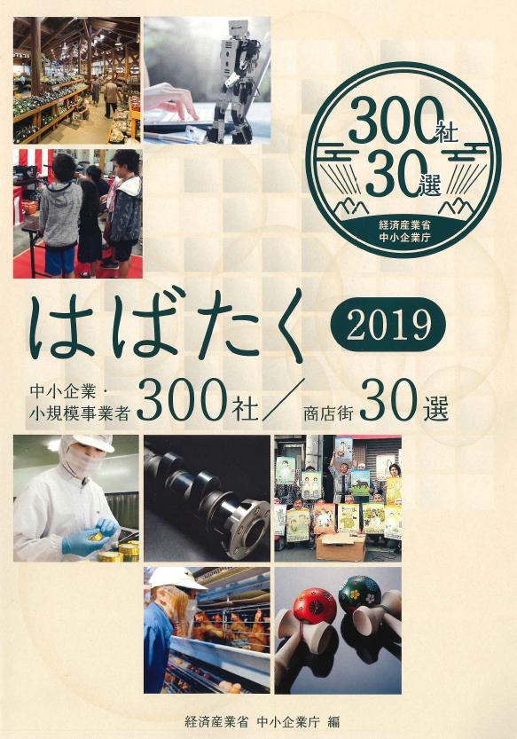 20190606_1